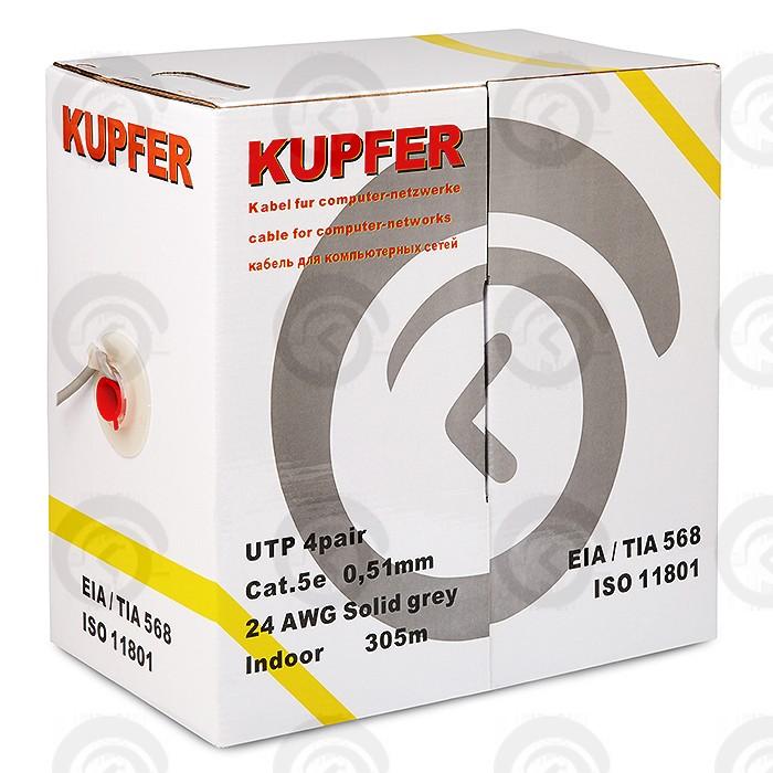 UTP 2pair Cat.5e CCC Solid 0,50мм indoor KUPFER 305м
