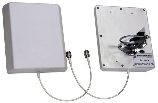 Антенна PicoCell AP-800/2700-7/9 OD