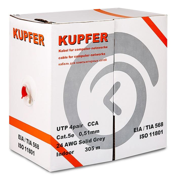 UTP 4pair CAT5E CCA Solid 0,51 мм indoor KUPFER PREMIUM