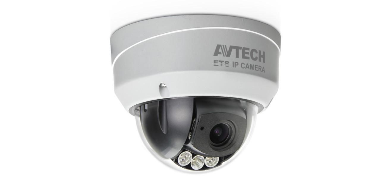 IP видеокамера Купольная цветная антивандал 2 Мп (HD) AVTech AVM-542