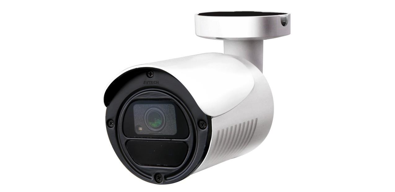 IP видеокамера Уличная цветная 2 Мп (HD) AVTech DGM-1105