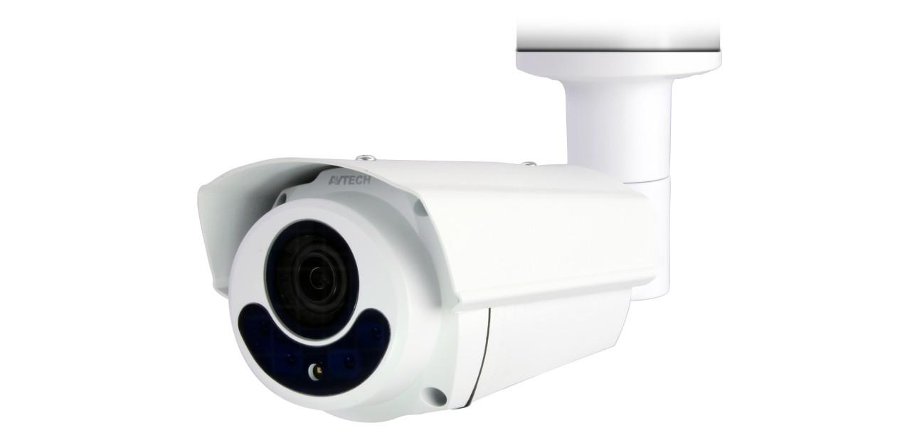 IP видеокамера Уличная цветная антивандал 2 Мп (HD) AVTech DGM-1306